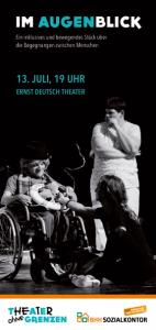 2016_07_Theater-ohne-Grenze